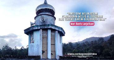 Bantu Lanjutkan Pembangunan Mesjid Al-Istiqomah