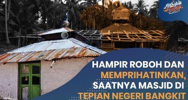 Gerakan Bangun Masjid di Pelosok Nusantara