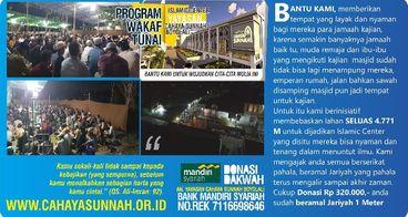 Wakaf Pembangunan Islamic Center Cahaya Sunnah