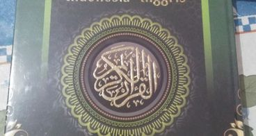 Wakaf Al Quran dan Tafsir Untuk Papua