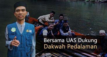 Bantu Dakwah Pedalaman Ke Penjuru Nusantara