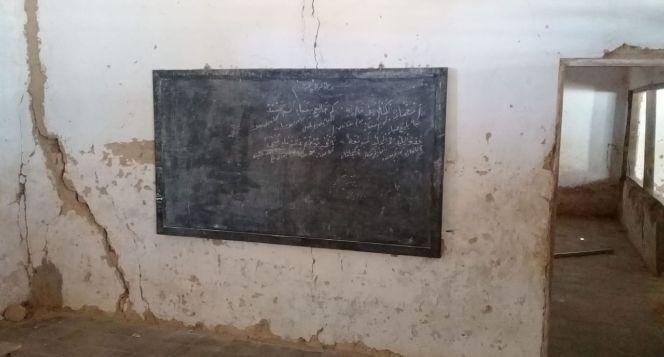 Peduli Pendidikan Pembangunan Gedung Madrasah