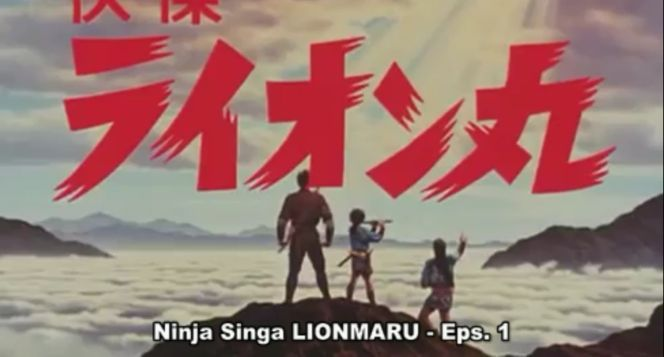 Kitabisa! - Kaiketsu Lionmaru subtitle Indonesia